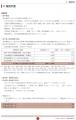 03基本計画-web-19