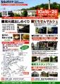 dachi2016-01.jpg