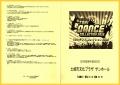 dance2016-01.jpg