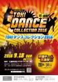 toki-dance01.jpg