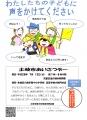 web-2016-07.jpg
