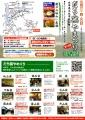 web-dachi2016-01.jpg