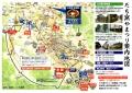 web-dachi2016-02.jpg