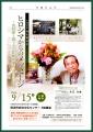 web-hiroshima.jpg