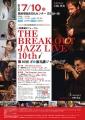web-jazz-2016.jpg