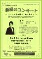 web-katayama2016.jpg