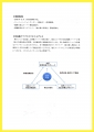 web-miwa02.jpg