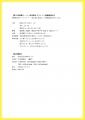 web-miwa03.jpg
