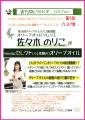 web-oil.jpg