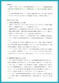 web-tamaki02.jpg