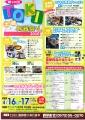 web-toki2016-01.jpg