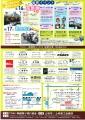 web-toki2016-02.jpg