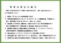 web02sora.jpg