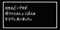 20161018.jpg