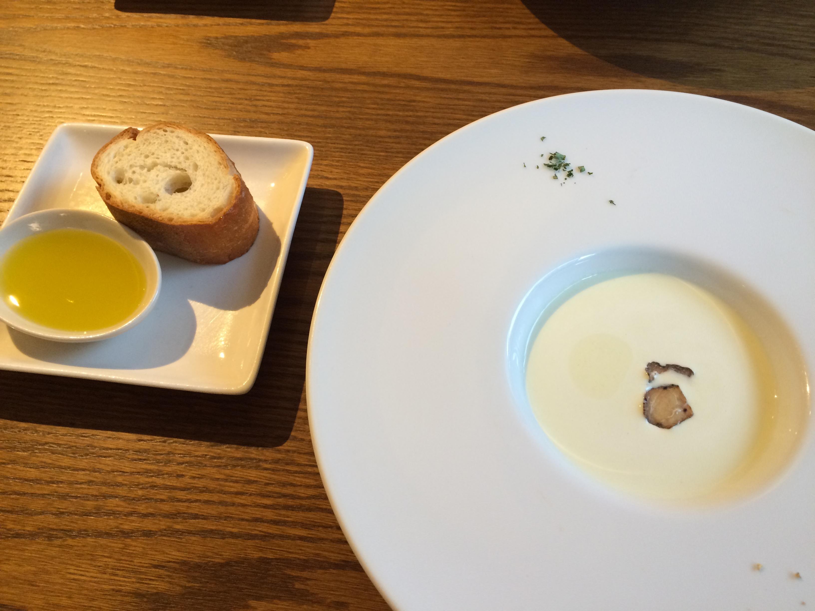 岡本オーガニックカフェスープ