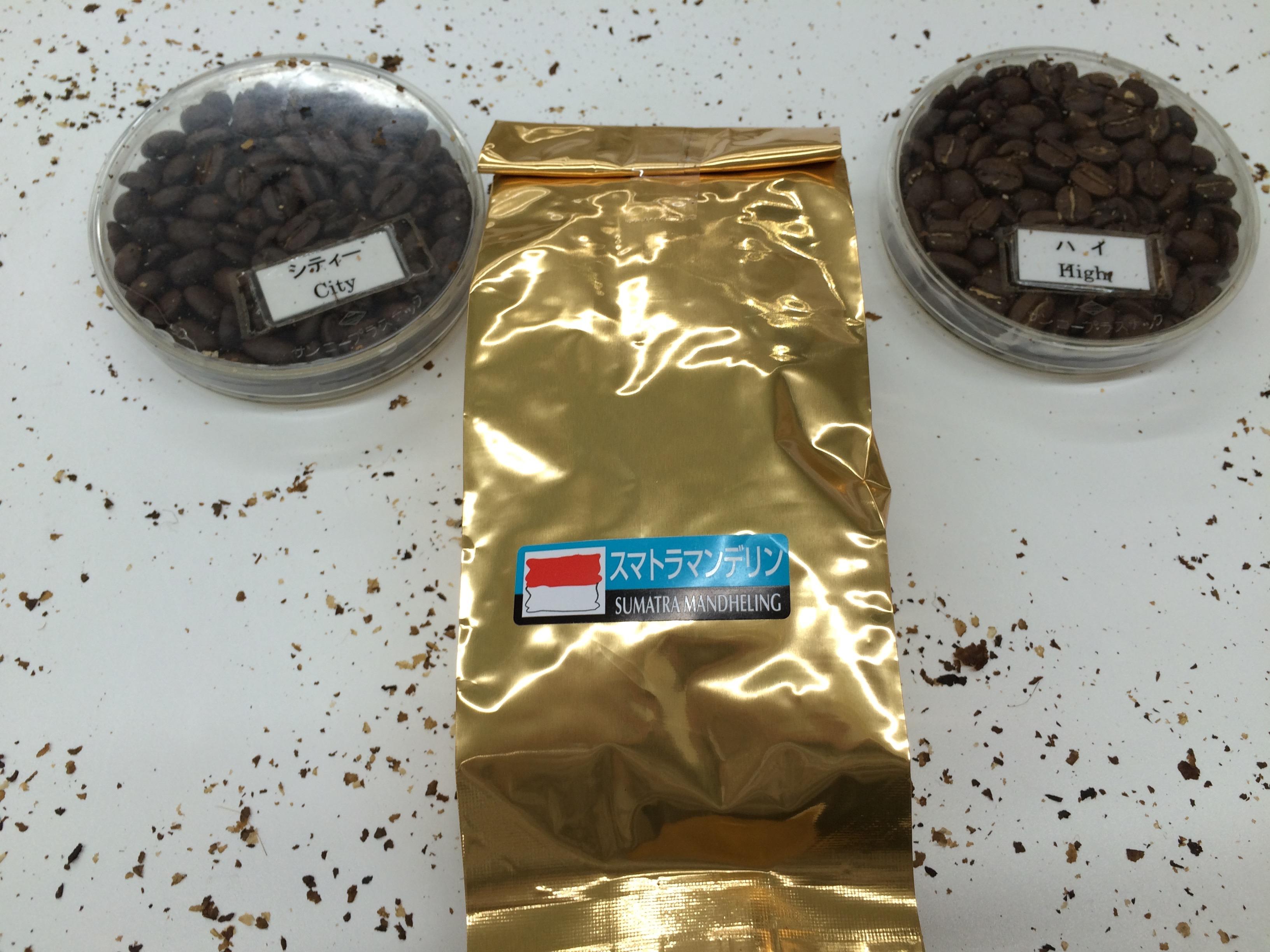 コーヒー豆焙煎袋