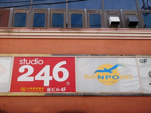 20161015_140846_NIKON_COOLPIX S7000