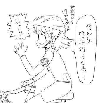 kiyo001.png