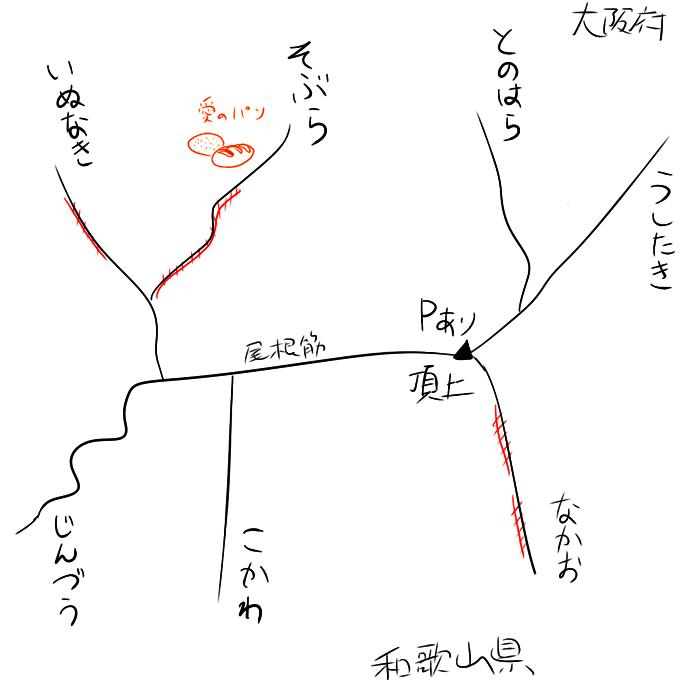 nanakatsu.png