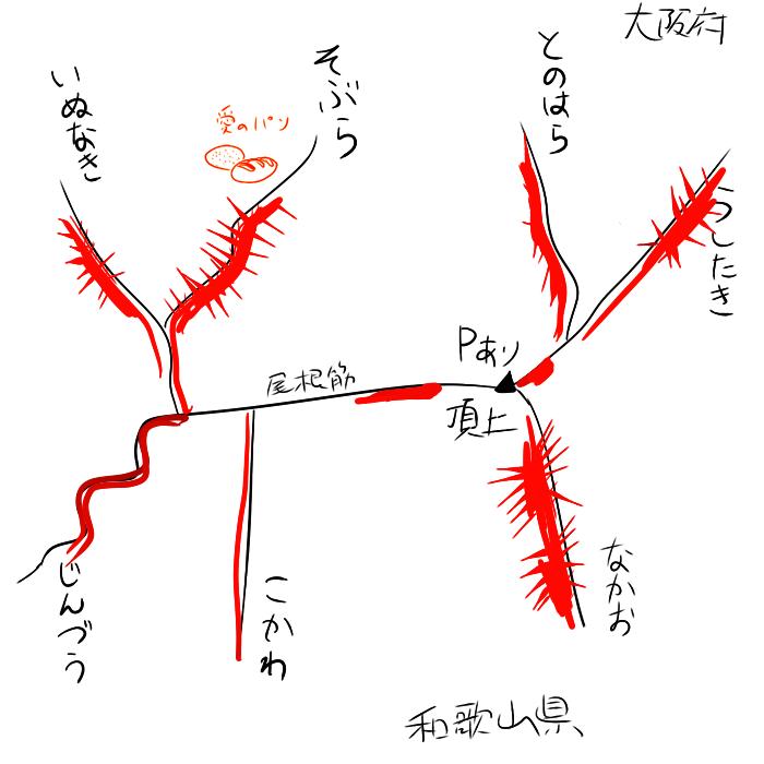 nanakatsu02.png