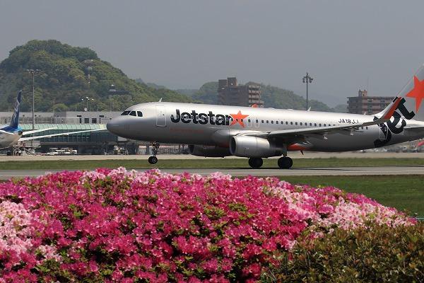 GK A320-232 JA18JJ RJOM 160425 02