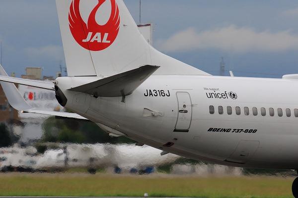 JL B737-846 JA316J 160709 05