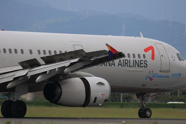 AAR A320-231 H8278 RJOM 160724 04