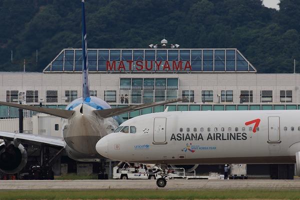 AAR A320-231 H8278 RJOM 160724 05