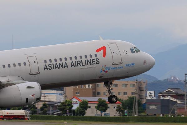 AAR A320-231 H8278 RJOM 160724 11