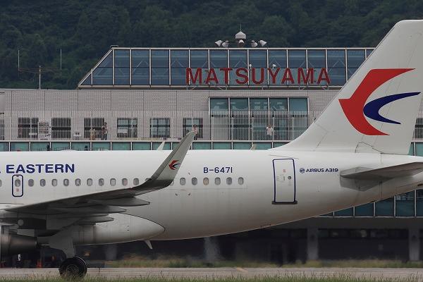MU A319-115 B-6471 RJOM 160919 07