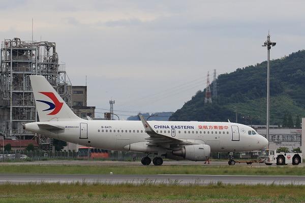 MU A319-115 B-6471 RJOM 160919 08