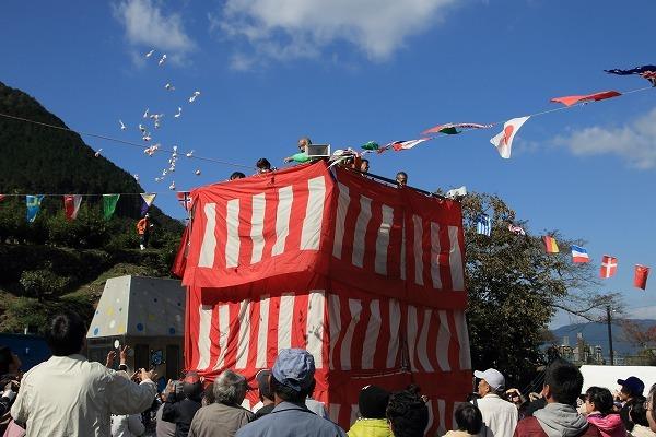白猪の滝祭り 161103 05