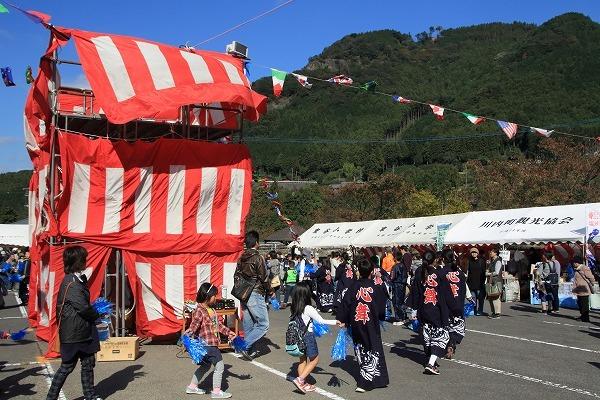 白猪の滝祭り 161103 09