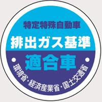 オフロードロゴ