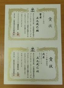 shoujou2.jpg