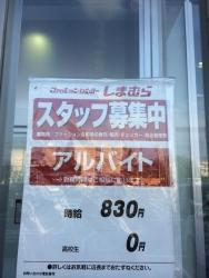 20161022085036f6b.jpg