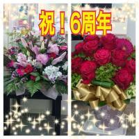 6蜻ィ蟷エ_convert_20160522171900