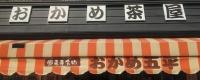 161023-32.jpg