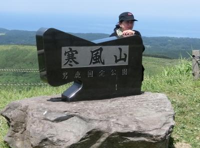 2016_08_14_10_52_54_yuu.jpg