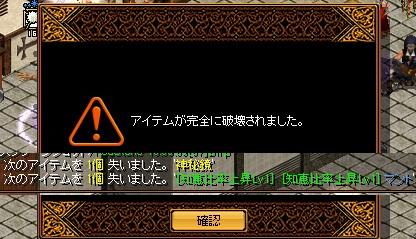 soubisakusei20160909no2.jpg