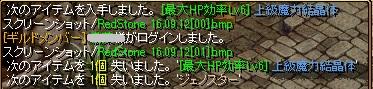 soubisakusei20160912.jpg