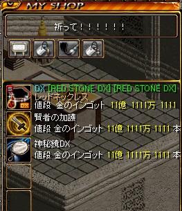 soubisakusei20160921.jpg