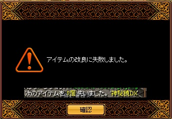 soubisakusei20160921no2.jpg