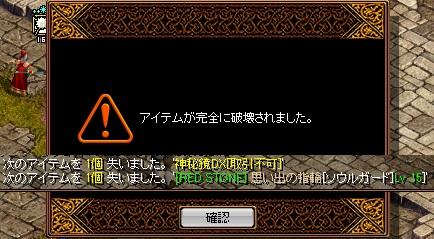 soubisakusei20160929.jpg