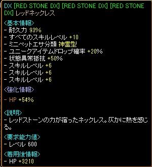 soubisakusei20161001.jpg