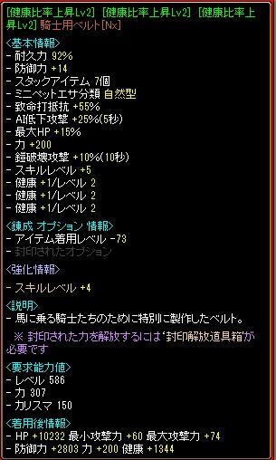 soubisakusei20161001no2.jpg