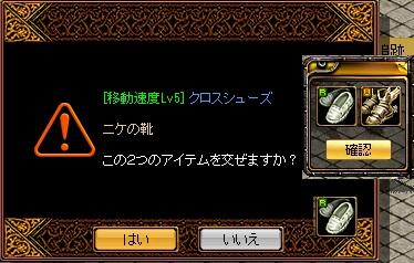 soubisakusei20161004.jpg