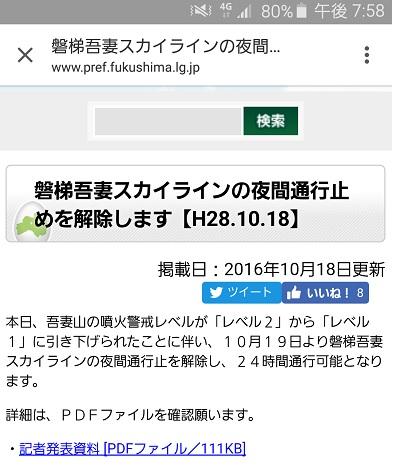 20161020_3.jpg