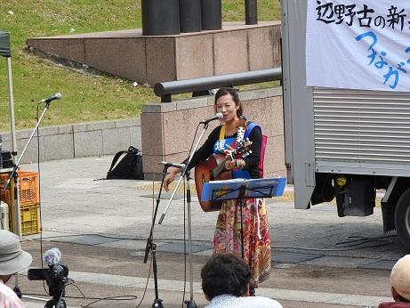辺野古名古屋2