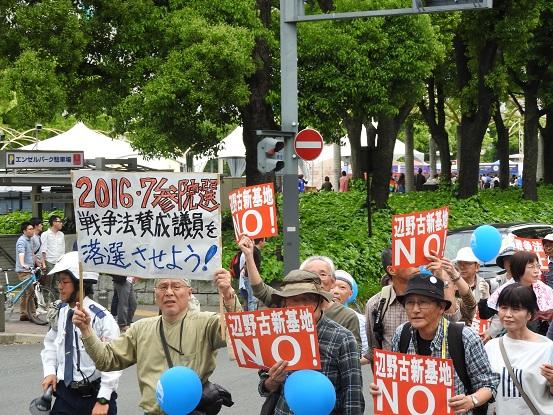 辺野古名古屋5